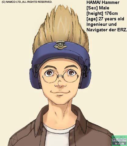 Trotz seines jugendlichen Aussehens ist ERZ-Navigator und Ingenieur Hammer schon fast 30 Jahre alt. 21428