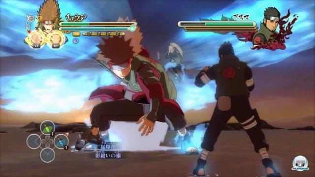 Screenshot - Naruto Shippuden: Ultimate Ninja Storm 3 (360) 92452762