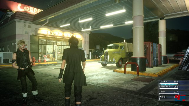 Screenshot - Final Fantasy 15 (PlayStation4) 92500374
