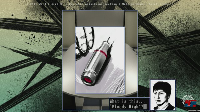 Screenshot - The 25th Ward: The Silver Case (PC) 92559643
