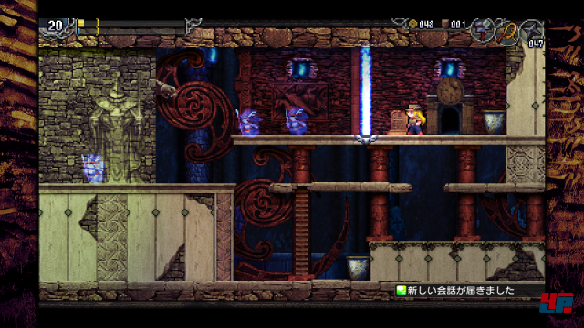Screenshot - La-Mulana 2 (Mac) 92570438