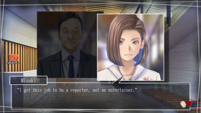 Screenshot - Root Letter: Last Answer (PC)
