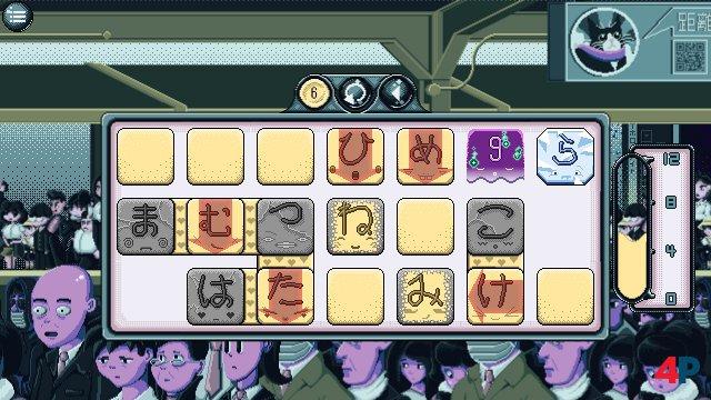 Screenshot - Kana Quest (PC)