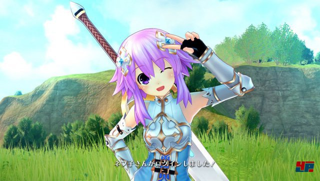Screenshot - Four Goddesses Online: Cyber Dimension Neptune (PS4)