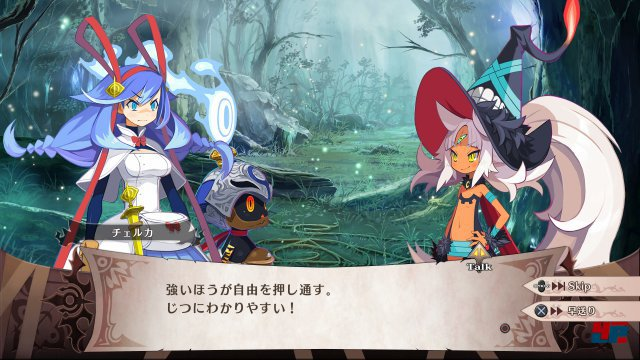 Screenshot - The Witch and the Hundred Knight 2 (PS4) 92535399