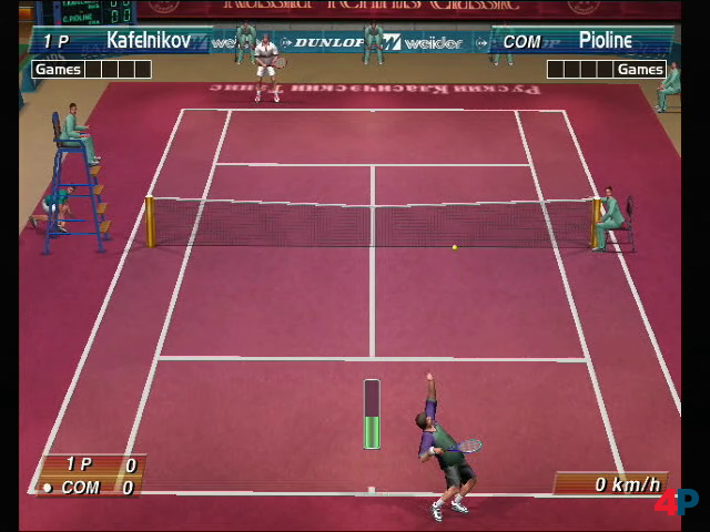 Screenshot - Virtua Tennis (DC)