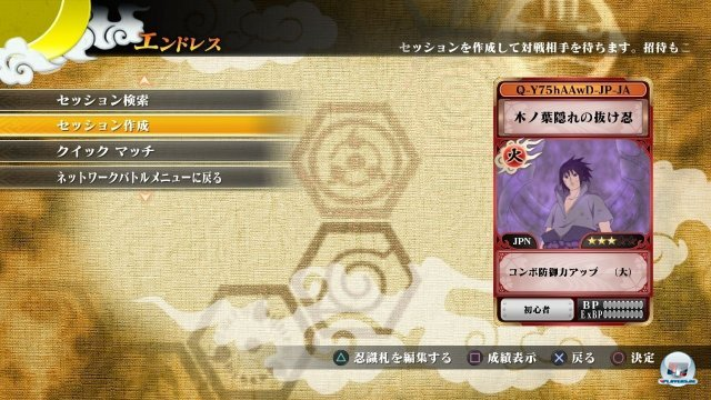 Screenshot - Naruto Shippuden: Ultimate Ninja Storm Generations (PlayStation3) 2314932
