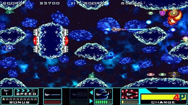 Screenshot - Shmup Collection (Switch) 92613443