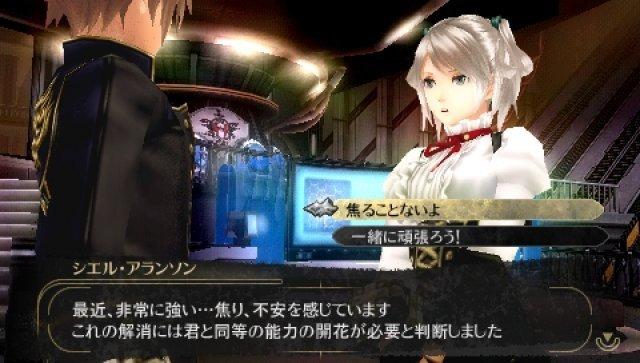 Screenshot - God Eater 2 (PSP) 92432707