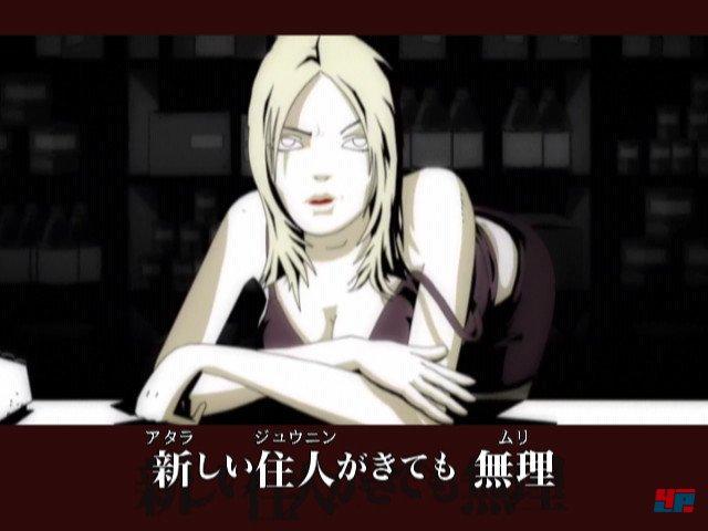 Screenshot - Killer 7 (PC) 92565810