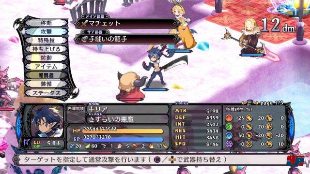 Screenshot - Disgaea 5: Alliance of Vengeance (PlayStation4) 92496615