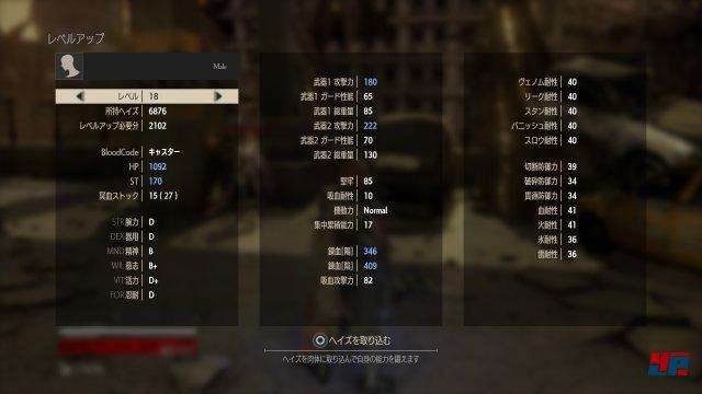 Screenshot - Code Vein (PC) 92556296