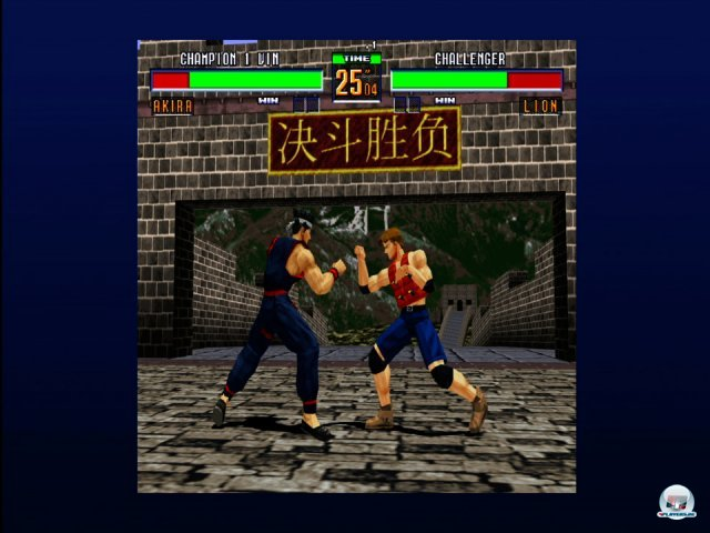 Screenshot - Virtua Fighter 2 (360) 92424322