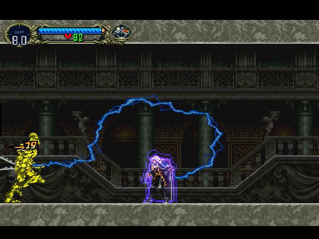 Screenshot - Castlevania: Symphony of the Night (PS) 92590750