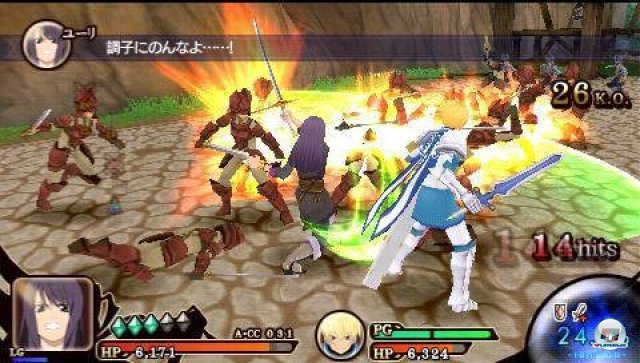 Screenshot - Tales of the Heroes: Twin Brave (PSP) 2315227