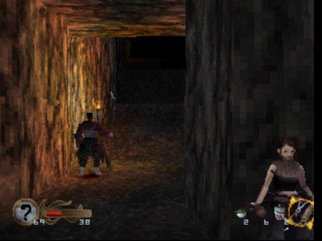 Screenshot - Tenchu: Stealth Assassins (PS)