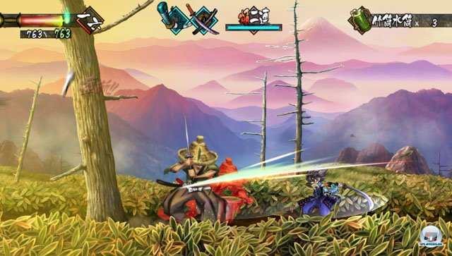 Screenshot - Muramasa: The Demon Blade (PS_Vita) 92430962