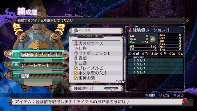 Screenshot - Disgaea 5: Alliance of Vengeance (PlayStation4) 92500935