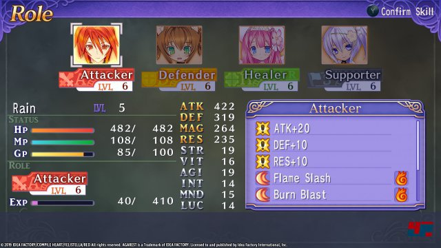 Screenshot - Record of Agarest War Mariage (PC)