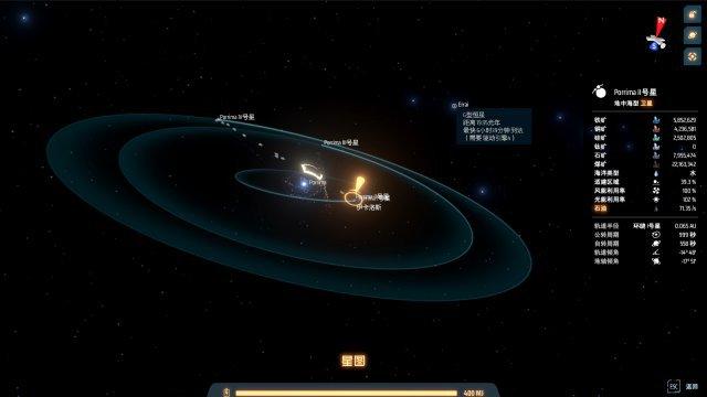 Screenshot - Dyson Sphere Program (PC)