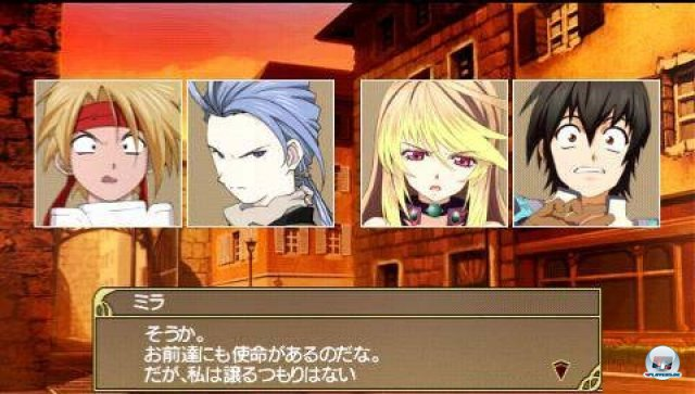 Screenshot - Tales of the Heroes: Twin Brave (PSP) 2315222