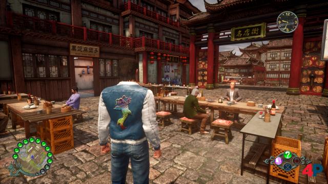 Screenshot - Shenmue 3 (PS4) 92600872