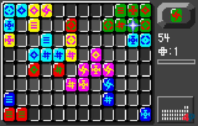 Screenshot - Evercade (Spielkultur)