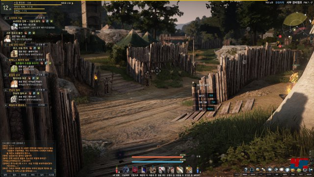 Screenshot - Black Desert (PC) 92491402