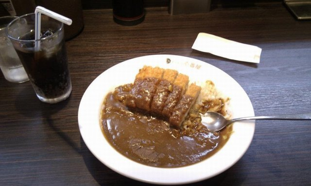 Ausflug ins Curryhaus <br><br>  Aber es geht nichts über einen Besuch bei Coco Ichibanya mit ihren vorzüglichen Curry-Reisgerichten... 2317637