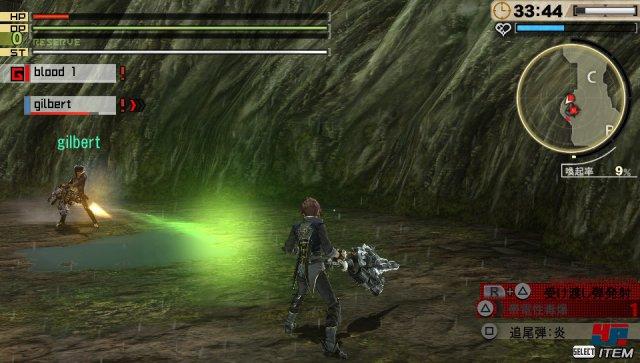 Screenshot - God Eater 2 (PlayStation4) 92494754