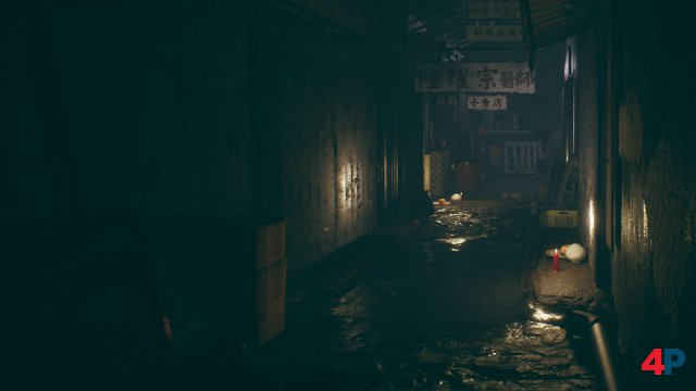 Screenshot - Paranormal HK (PC)