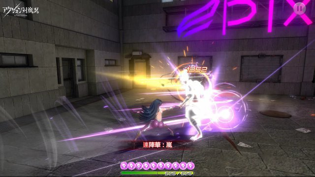 Screenshot - Action Taimanin (PC) 92626198