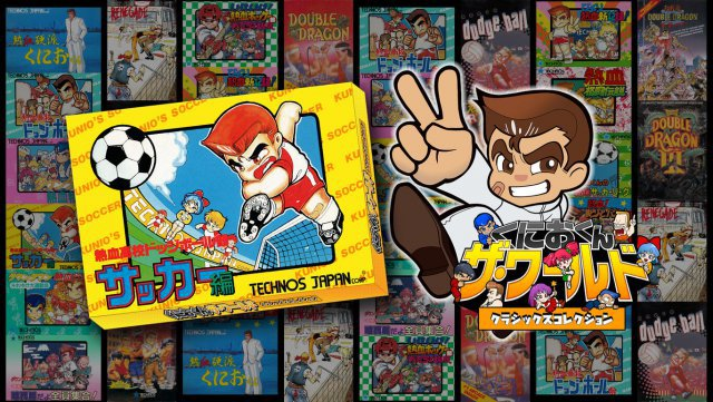 Screenshot - Nintendo World Cup (NES) 92626174