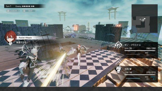 Screenshot - Monark (PC)