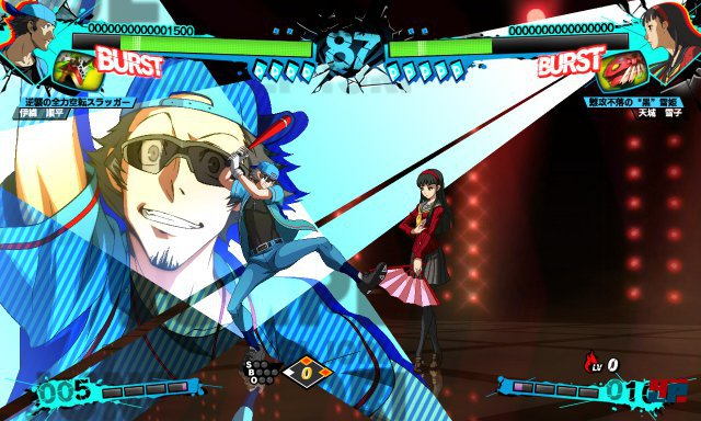 Screenshot - Persona 4: Arena Ultimax (360)
