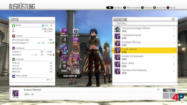 Screenshot - Sword Art Online: Hollow Realization (Switch) 92589504