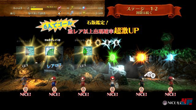 Screenshot - Spelunker Z (PlayStation4) 92499539