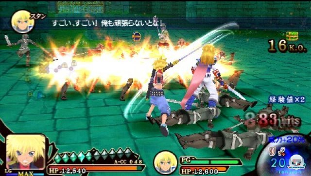 Screenshot - Tales of the Heroes: Twin Brave (PSP) 2315132