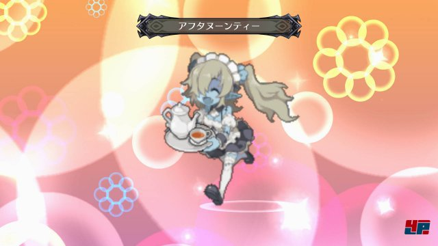 Screenshot - Disgaea 5 (PlayStation4) 92495341