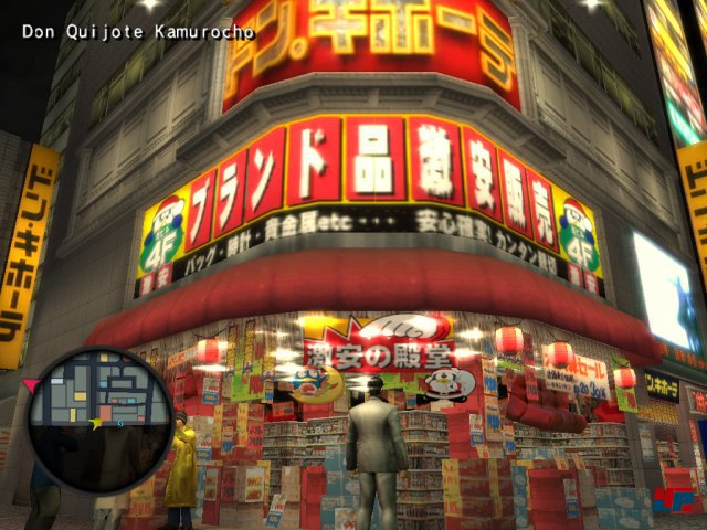 Manches hat sich in Kamurocho verändert - vieles blieb aber, wie man es von Beginn an kennt.