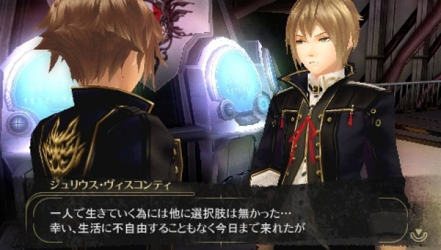 Screenshot - God Eater 2 (PSP) 92432722