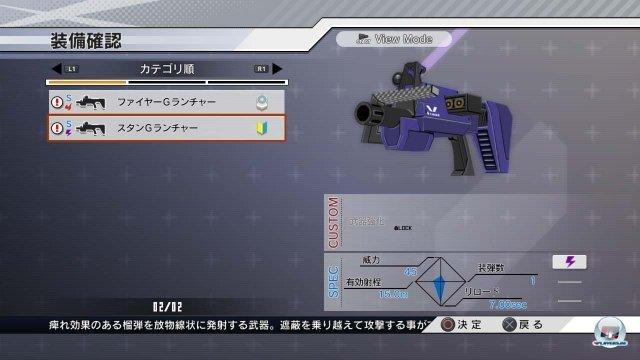 Screenshot - EX Troopers (PlayStation3)