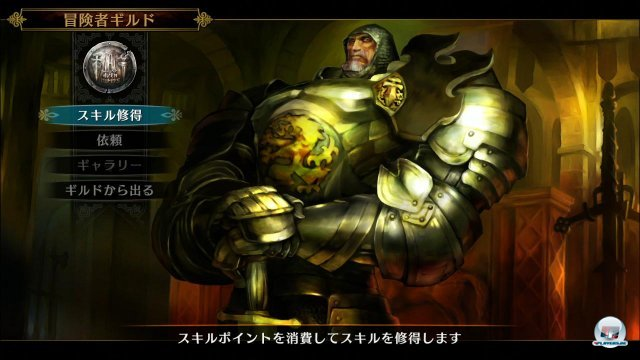 Screenshot - Dragon's Crown (PlayStation3) 92461234