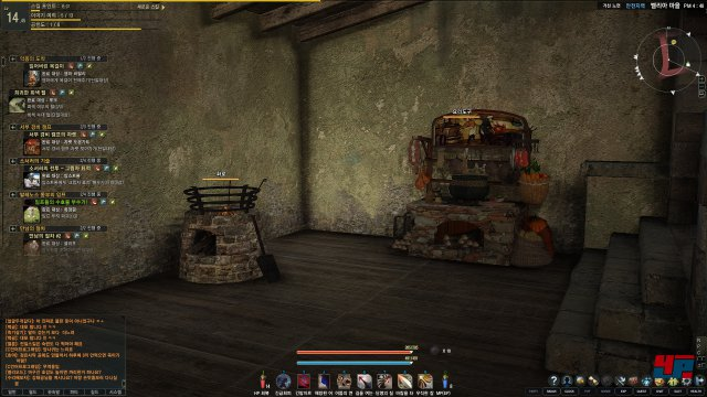 Screenshot - Black Desert (PC) 92491404