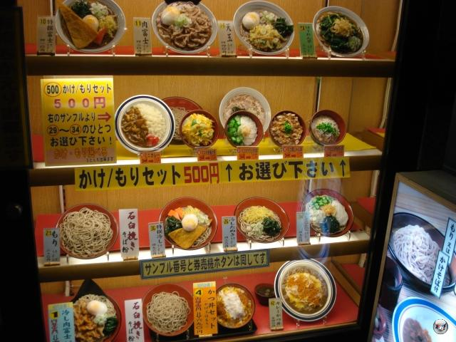 Ein Bild, das natürlich in keinem Japan-Reisebericht fehlen darf: Die in den Schaufenstern von Bars, Kneipen und Restaurants ausgestellten Plastikversionen der  potenziellen Speisen, die man drinnen bekommt. Sehr einladend, aber wer schon mal aus Plastik gebissen hat, lernt seine Lektion sehr schnell. 2012448