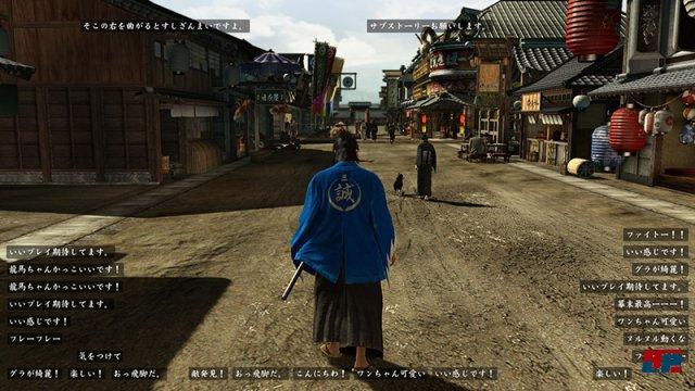 Screenshot - Yakuza: Ishin (PlayStation3) 92475567