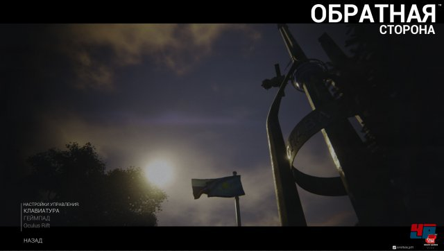 Screenshot - Reverse Side (PC) 92504165