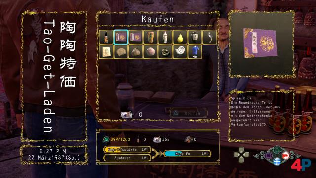 Screenshot - Shenmue 3 (PS4) 92600844