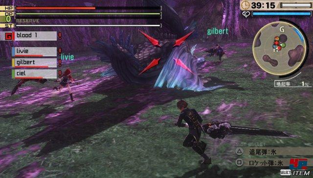 Screenshot - God Eater 2 (PlayStation4) 92494749