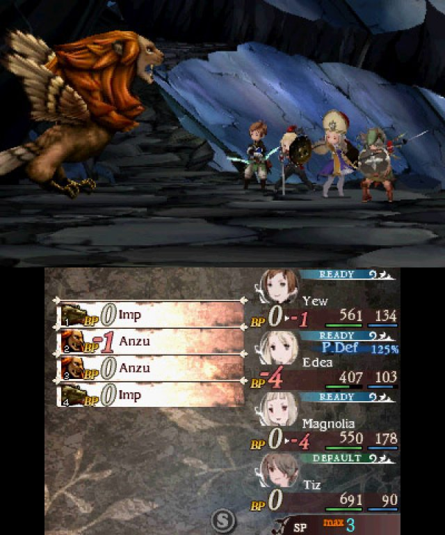 Screenshot - Bravely Second: End Layer (3DS) 92520755